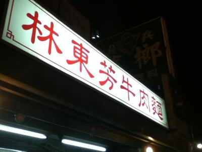 17次taiwan-138