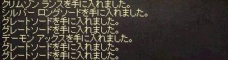 2015032204.jpg
