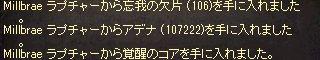 2015032207.jpg