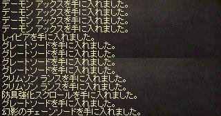 2015032211.jpg