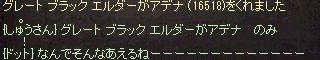 2015032409.jpg
