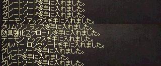 2015032411.jpg
