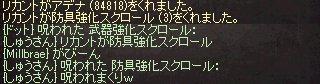 2015032901.jpg