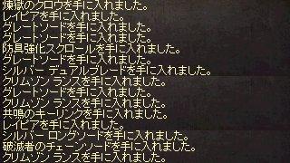 2015032903.jpg