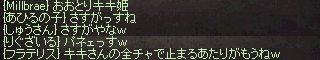 2015033004.jpg