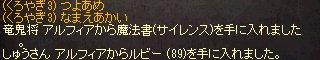 2015050401.jpg