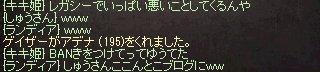 2015050402.jpg