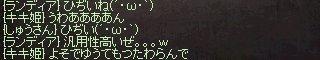 2015050406.jpg