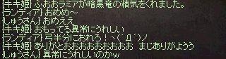 2015052003.jpg