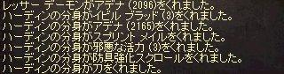 2015052004.jpg
