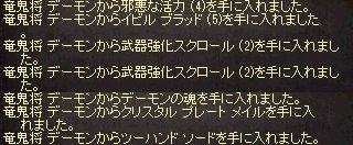 2015052008.jpg