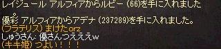 2015052010.jpg