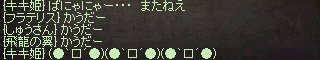 2015052013.jpg