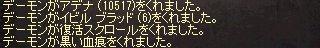 2015052016.jpg