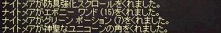 2015052017.jpg