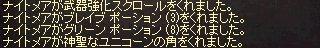 2015052018.jpg