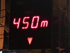 098降ります