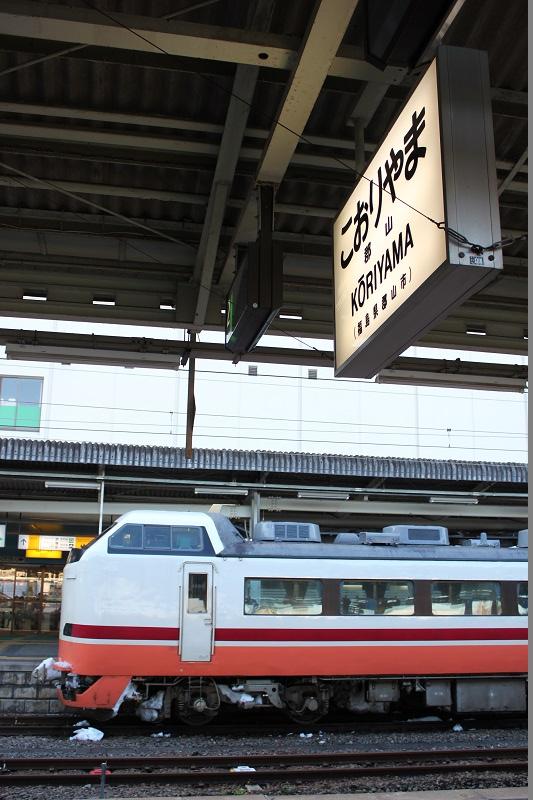 IMG_6855.jpg
