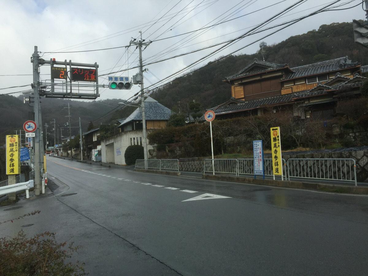 雨の西田橋