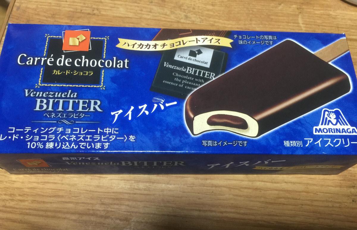 チョコアイスバ