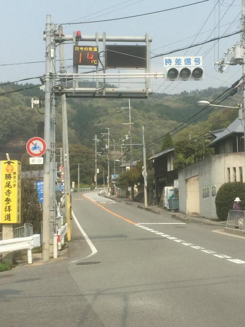 勝尾寺西田橋20150416