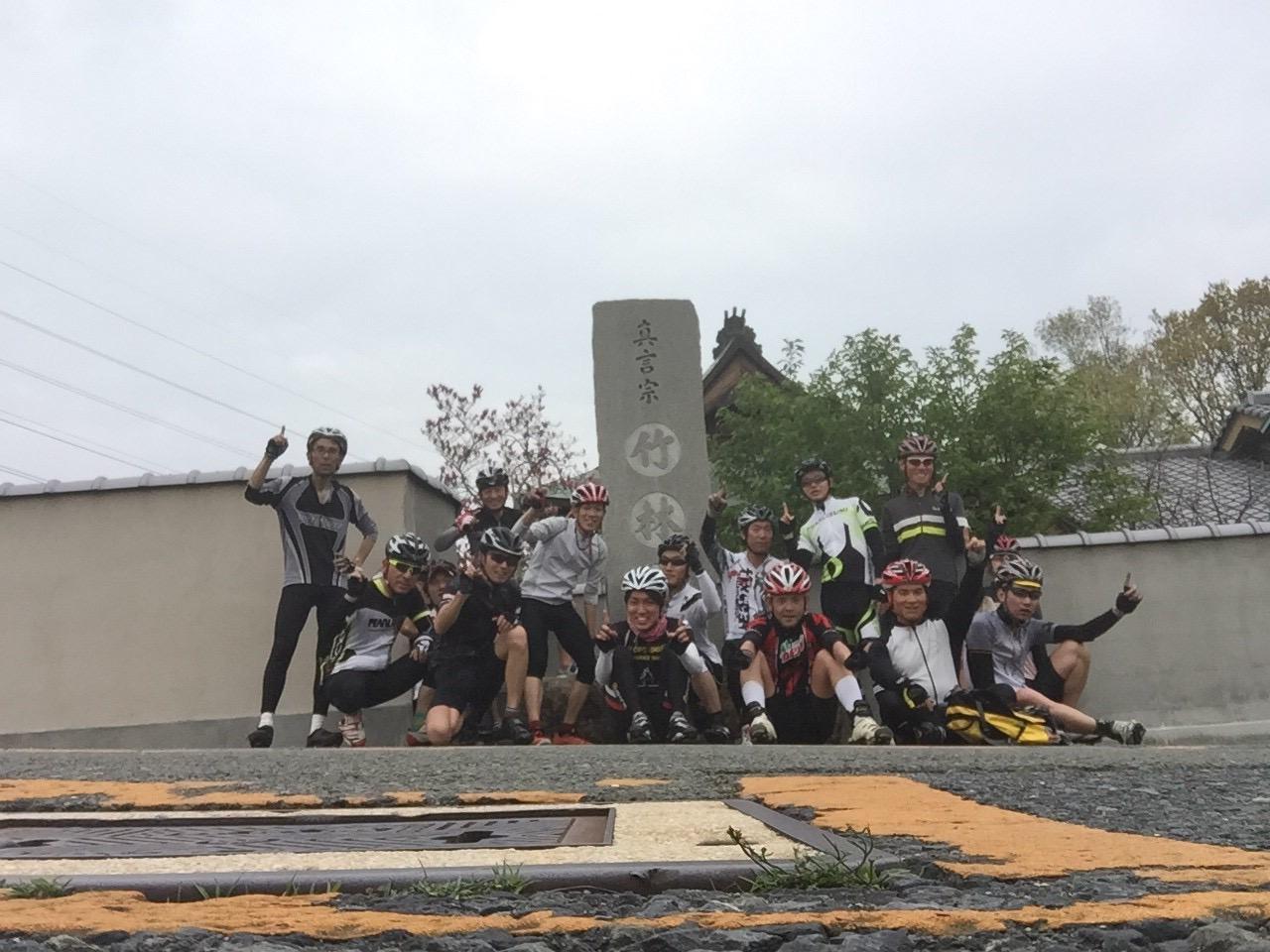 20150419OHC 信貴山(三郷)