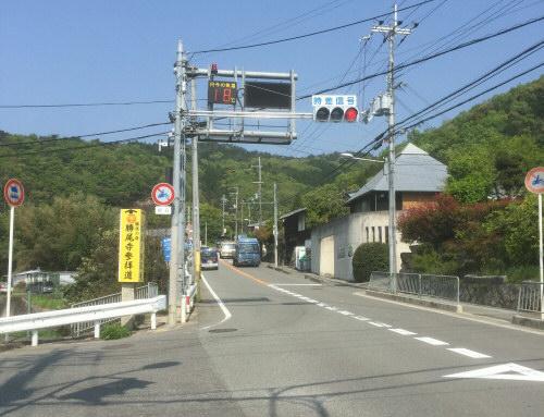 勝尾寺攻略スタート