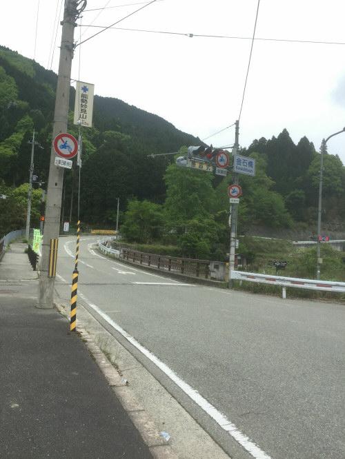 妙見山スタート150509