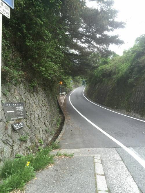 高山スタート150509