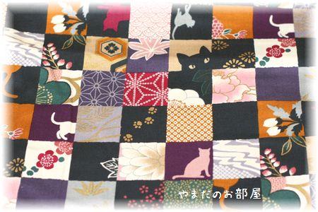 市松模様の猫さん(紫)