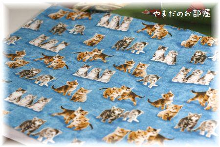 オーダー猫ベッド ③-3