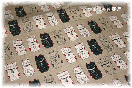 オーダー猫ベッド 2個