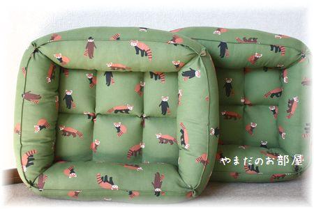 レッサーパンダの猫ベッド①