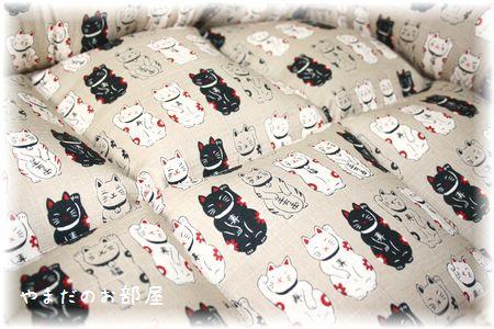 オーダー猫ベッド 2個 完成~④