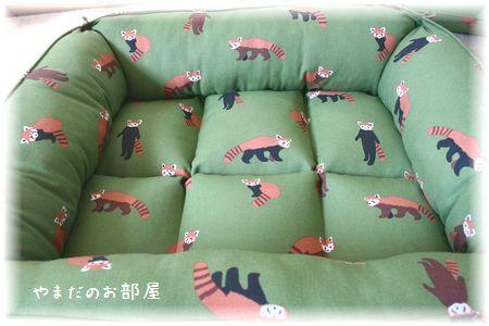 レッサーパンダの猫ベッド②