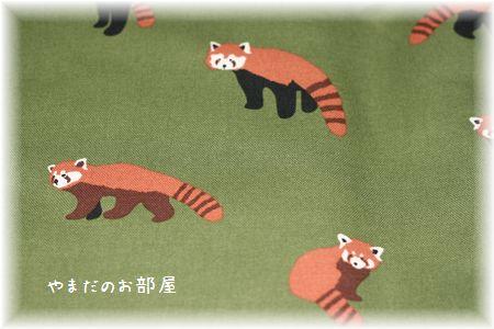 オーダー 猫ベッド生地④