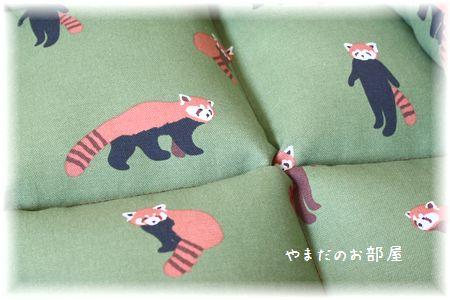 レッサーパンダの猫ベッド③