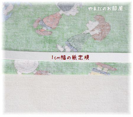 オーダー 猫ベッド ②-4