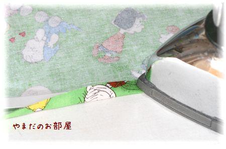 オーダー 猫ベッド ②-5