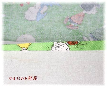 オーダー 猫ベッド ②-6
