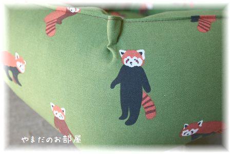 レッサーパンダの猫ベッド④