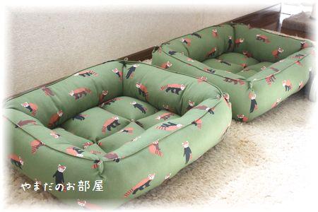 レッサーパンダの猫ベッド⑤