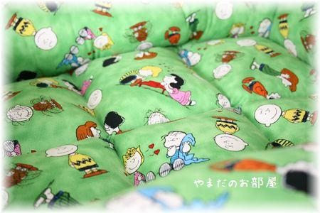 オーダー猫ベッド 完成~⑩