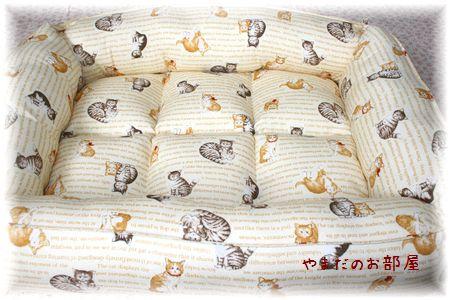 オーダー猫ベッド 完成~⑫