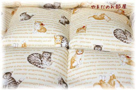 オーダー猫ベッド 完成~⑬
