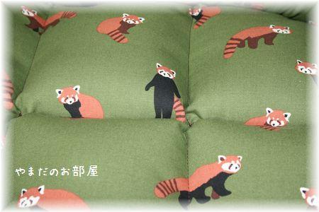 オーダー猫ベッド 完成~⑮