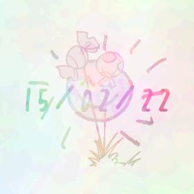 15/02/22 山田メール