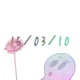 15/03/10 山田メール