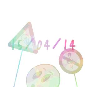 15/04/14 山田メール