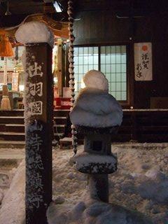 20150101_yamadera2.jpg